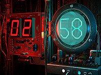 Digital Clock 3D screensaver screenshot. Click to enlarge